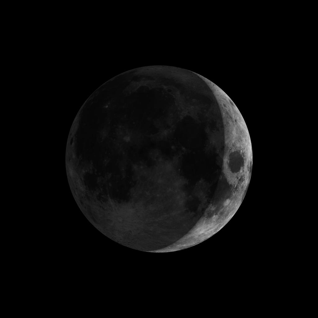 Luna concava creciente