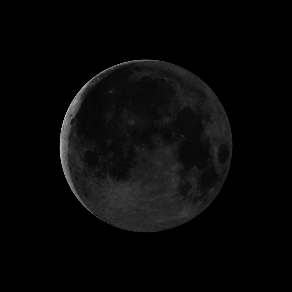Luna concava menguante