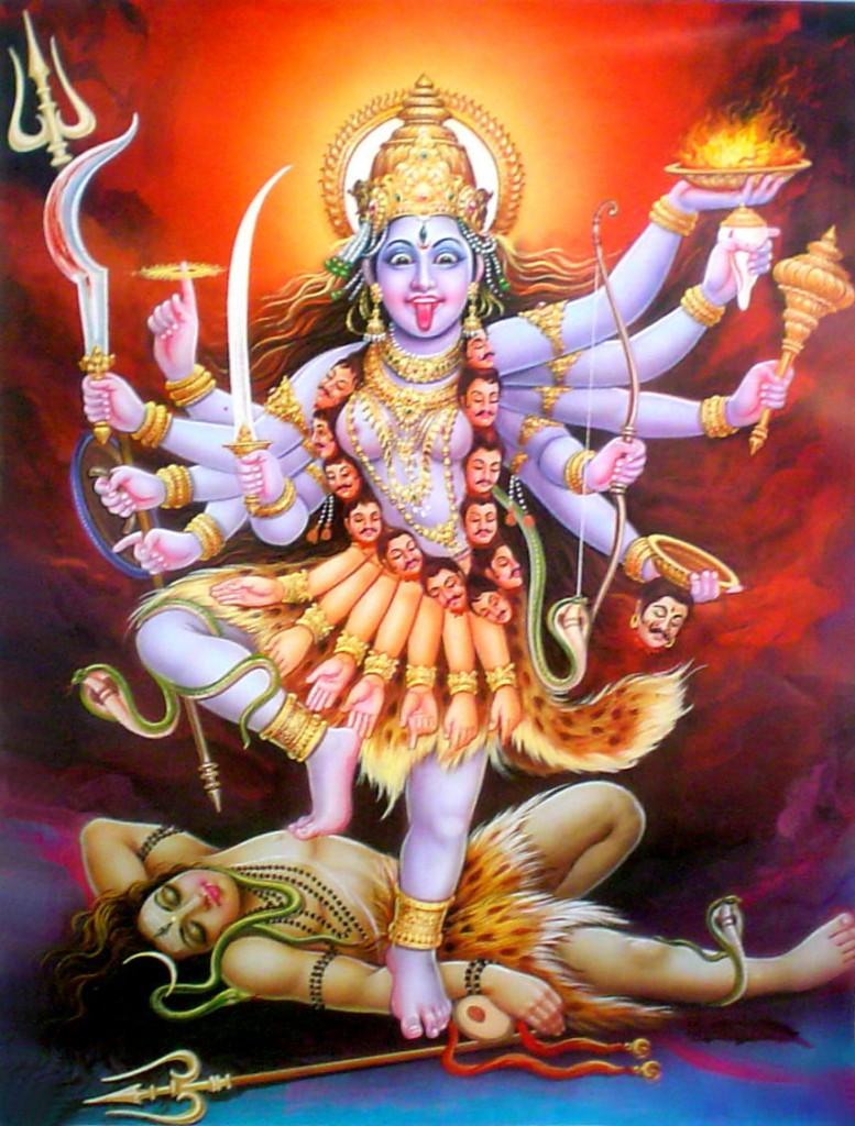 Kali a
